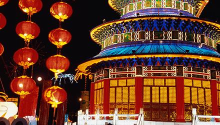 6 Beneficios de Hacer Negocios en China