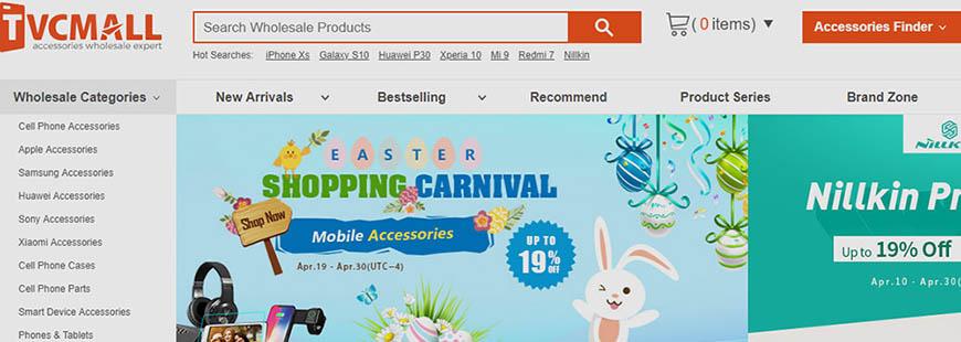tienda china online tvcmall